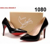 louboutin prix chaussures